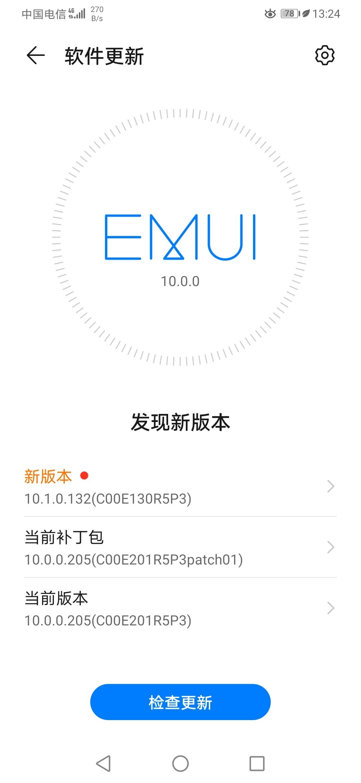 Screenshot_20200516_132447_com.huawei.android.hwouc.jpg