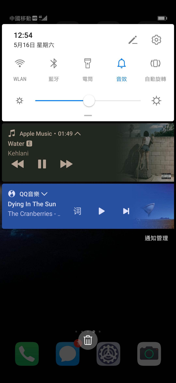 Screenshot_20200516_125445_com.huawei.android.launcher.jpg
