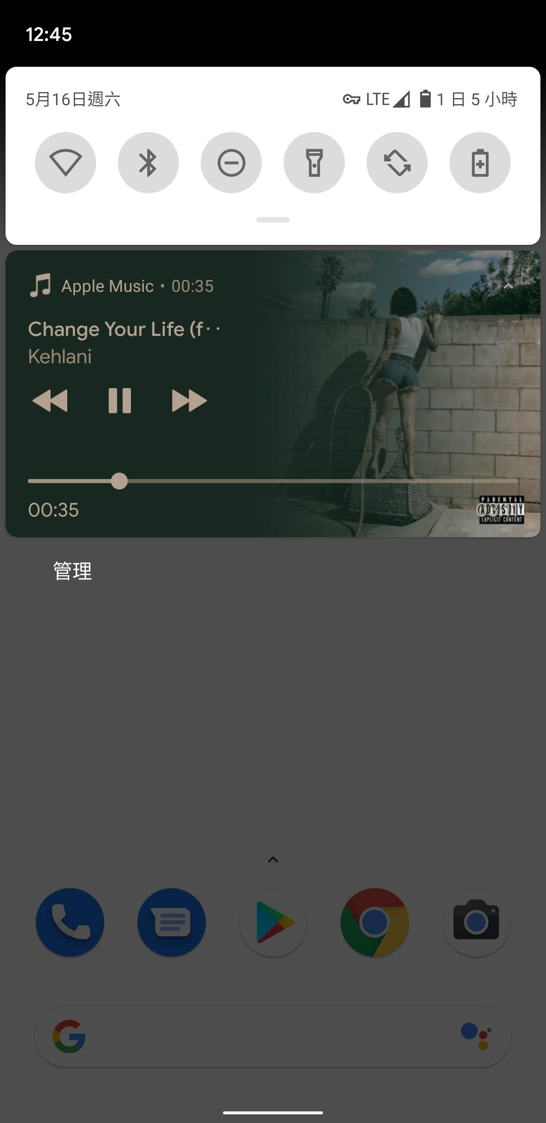 Screenshot_20200516-124540.png