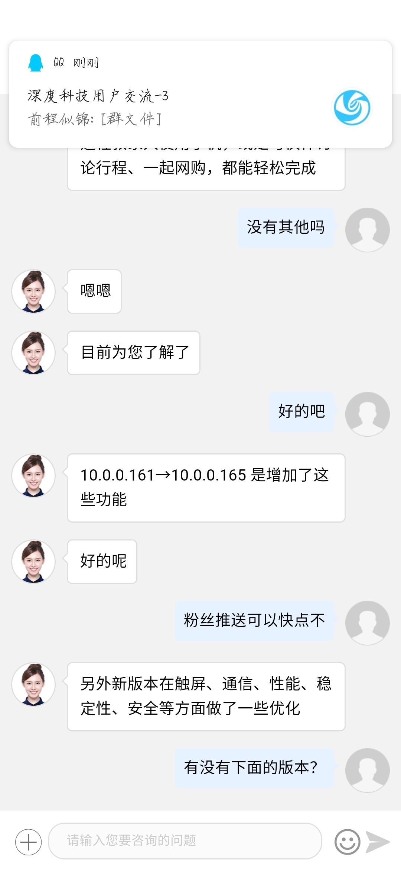 Screenshot_20200516_135733_com.huawei.phoneservice.jpg