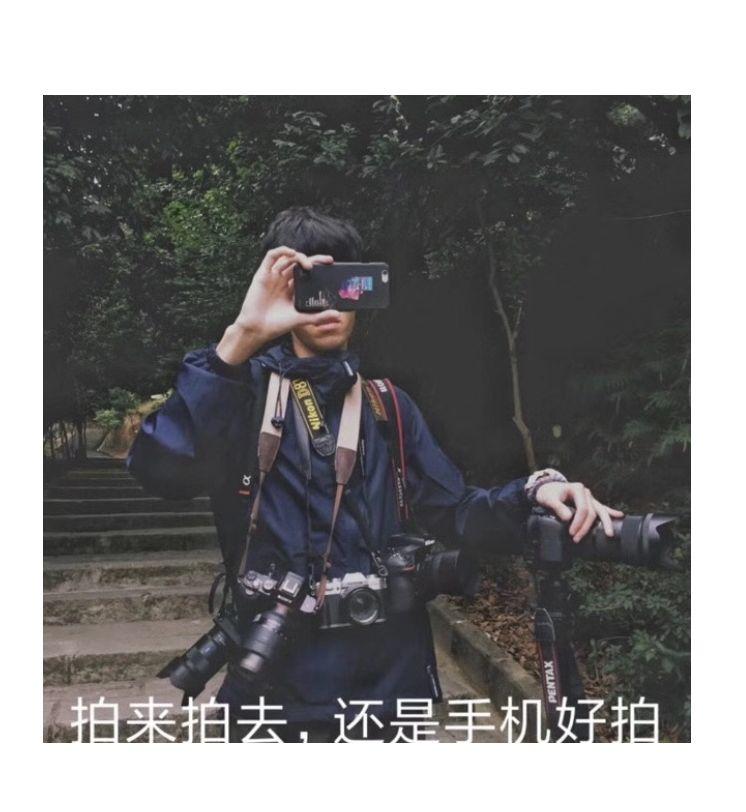 QQ图片20200516145100.jpg