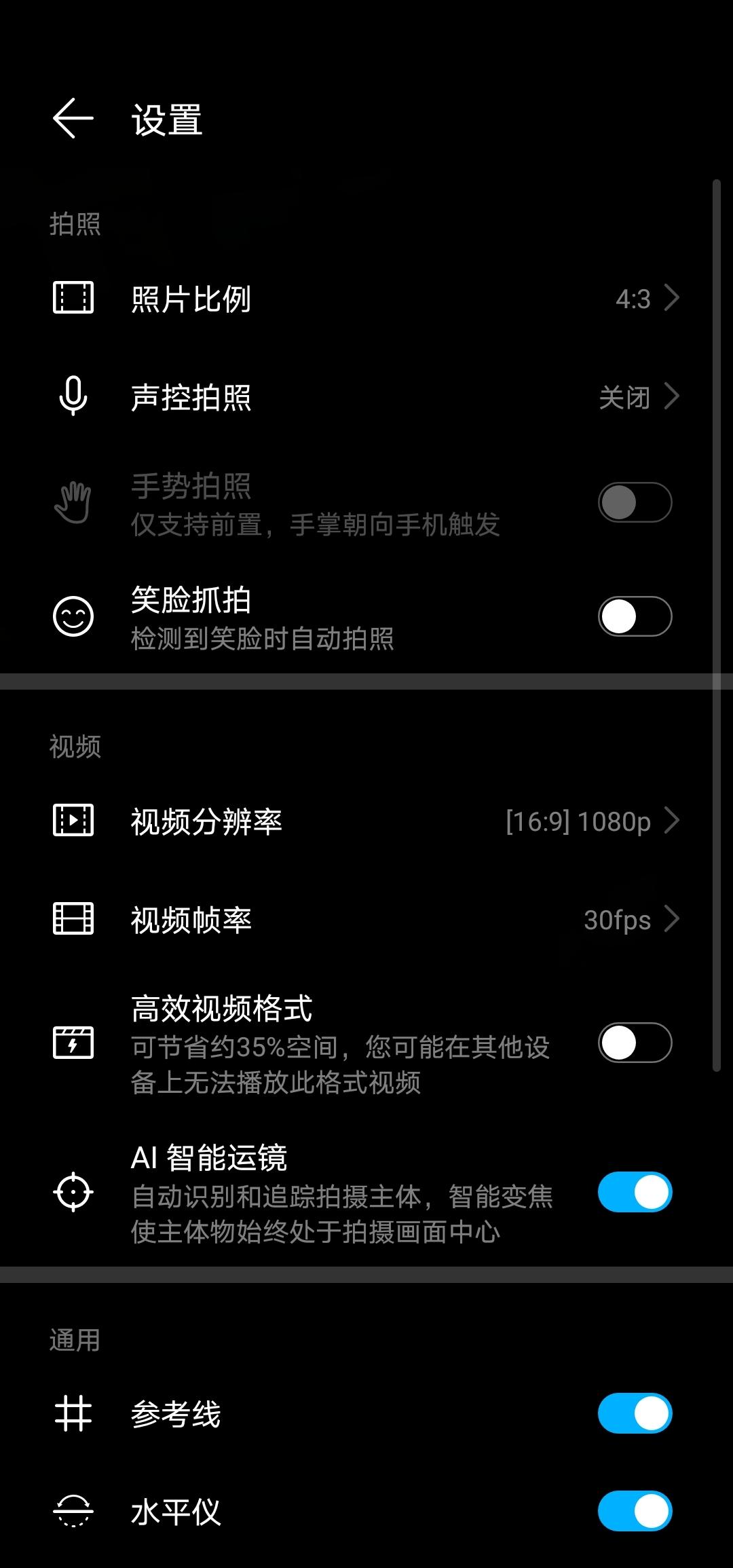 Screenshot_20200516_153346_com.huawei.camera.jpg