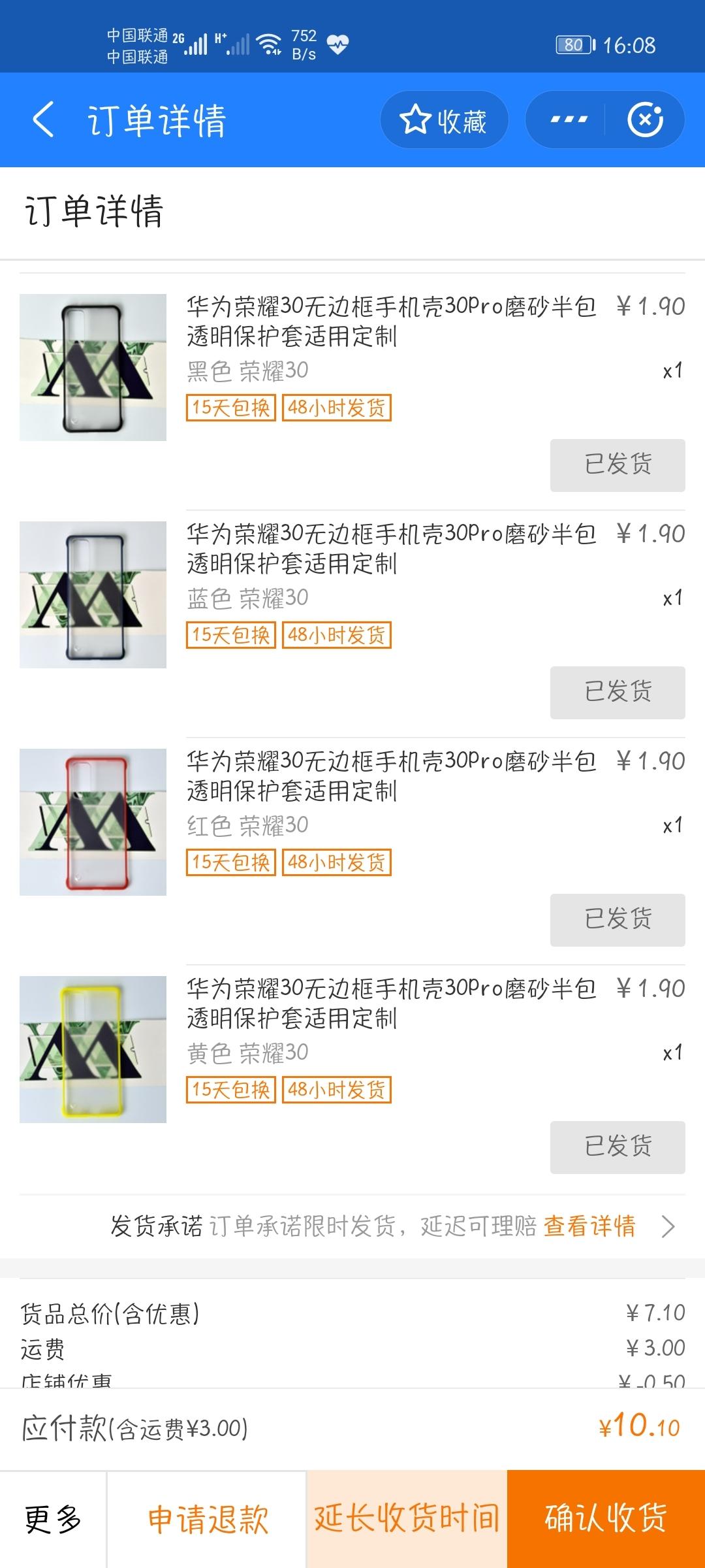 Screenshot_20200516_160830_com.eg.android.AlipayGphone.jpg