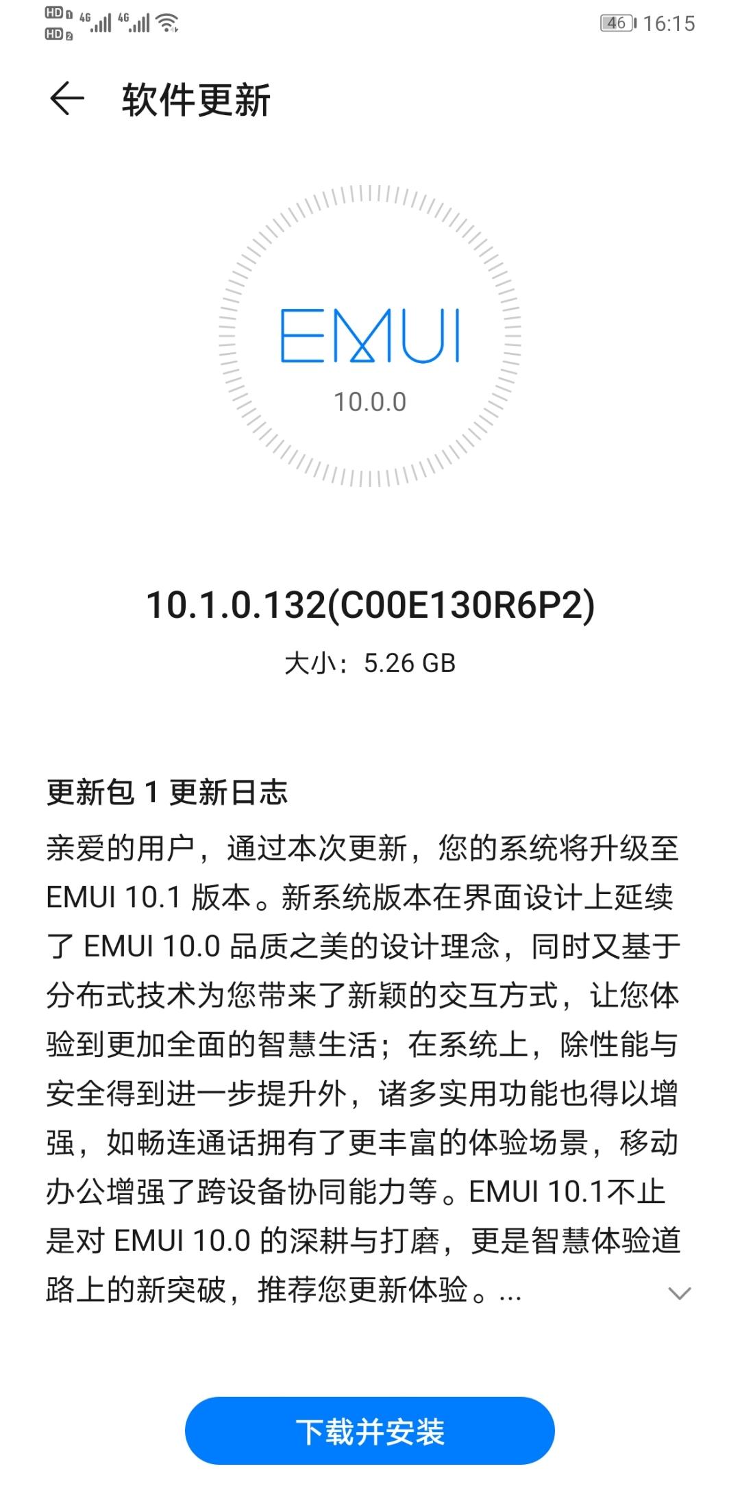Screenshot_20200516_161548_com.huawei.android.hwouc.jpg
