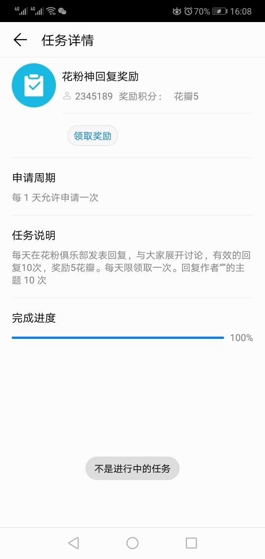 Screenshot_20200516-160814.jpg