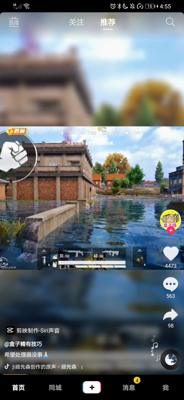 Screenshot_20200516_165514_com.ss.android.ugc.aweme.jpg