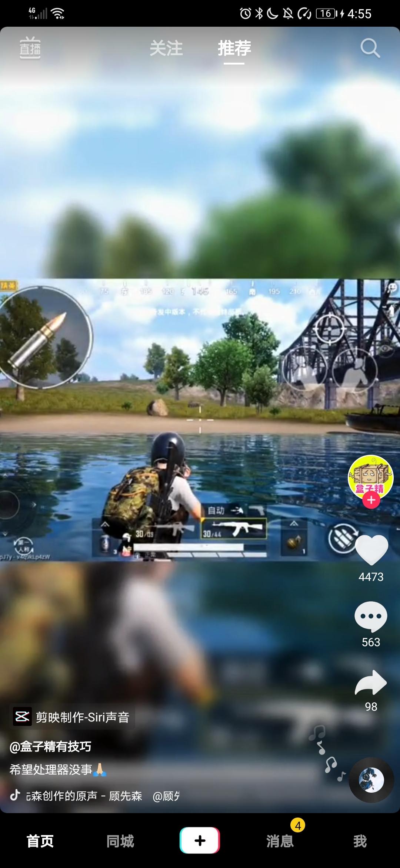 Screenshot_20200516_165508_com.ss.android.ugc.aweme.jpg
