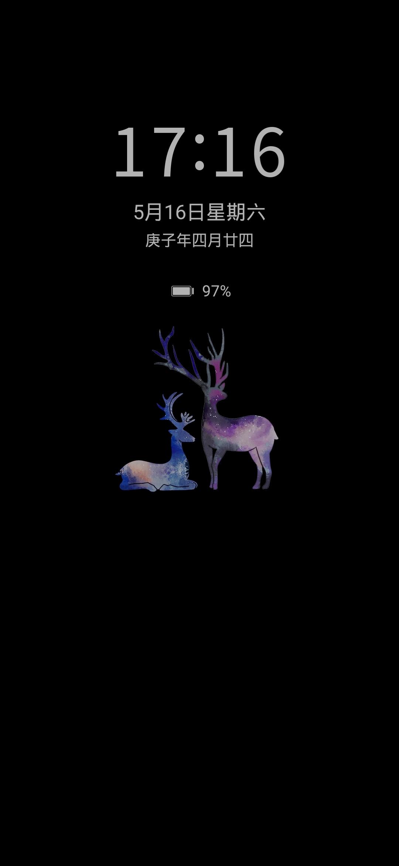 Screenshot_20200516_171655_com.huawei.aod.jpg