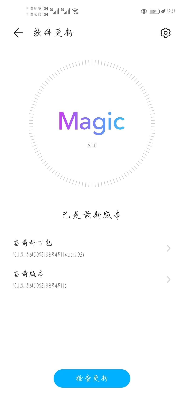 Screenshot_20200516_123941_com.huawei.android.hwouc.jpg