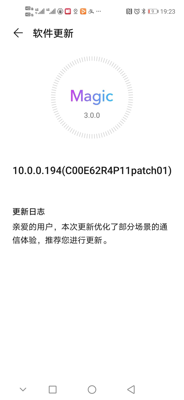 Screenshot_20200516_192308_com.huawei.android.hwouc.jpg