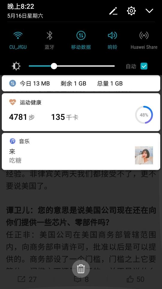 Screenshot_20200516-202213.jpg