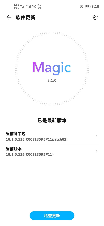 Screenshot_20200516_211041_com.huawei.android.hwouc.jpg