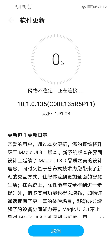 Screenshot_20200516_211213_com.huawei.android.hwouc.jpg