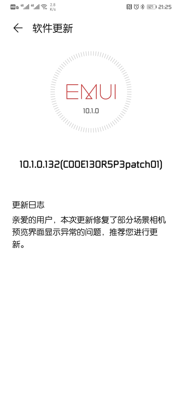 Screenshot_20200516_212539_com.huawei.android.hwouc.jpg