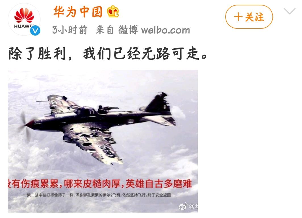 Screenshot_20200516_222046_com.sina.weibo.png