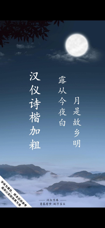 Screenshot_20200516_230916_com.huawei.android.thememanager.jpg