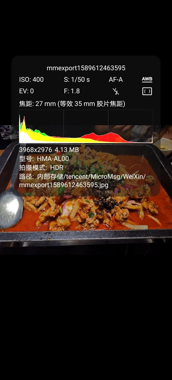 Screenshot_20200516_195429_com.huawei.photos.jpg