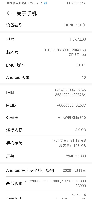 Screenshot_20200516_231251_com.android.settings.jpg