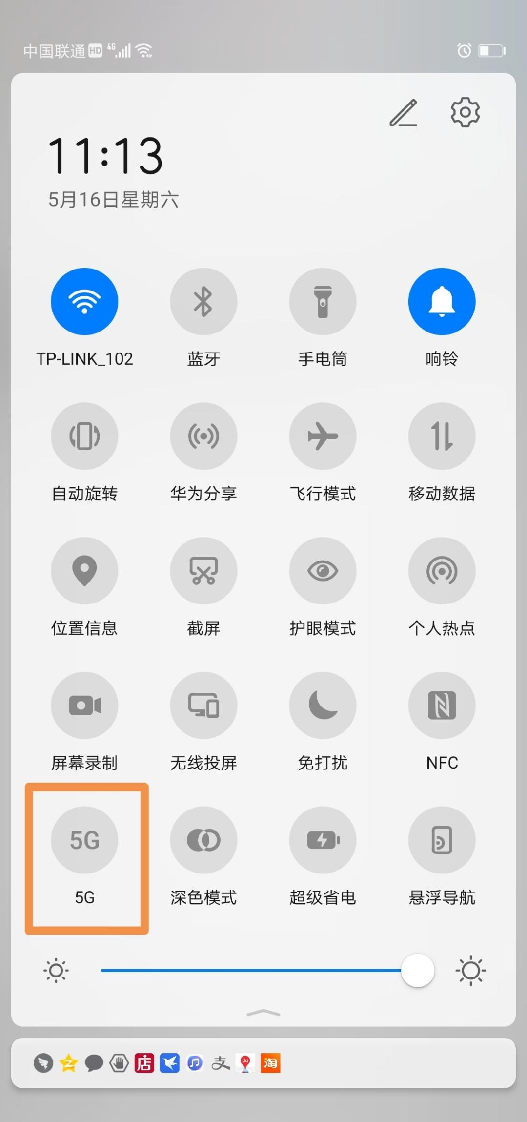 Screenshot_20200516_231322.jpg