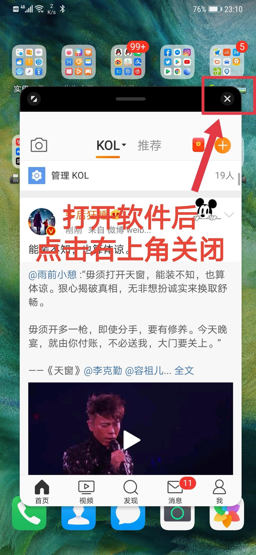 Screenshot_20200516_231730.jpg