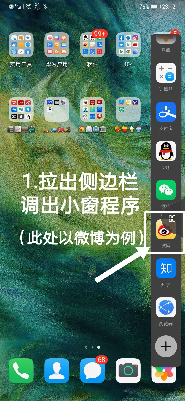 Screenshot_20200516_231519.jpg