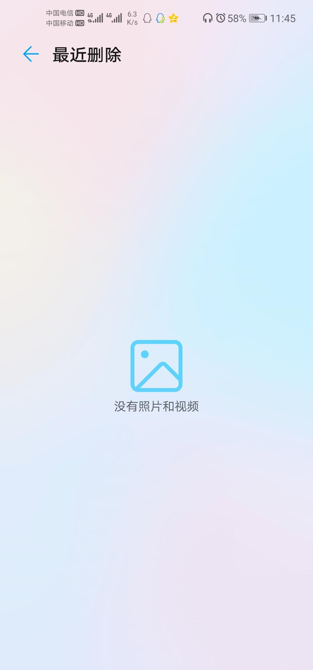 Screenshot_20200516_234515_com.android.gallery3d.jpg