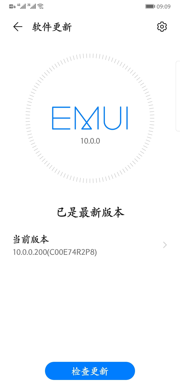 Screenshot_20200516_090913_com.huawei.android.hwouc.jpg