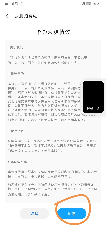 Screenshot_20200517_072826.jpg