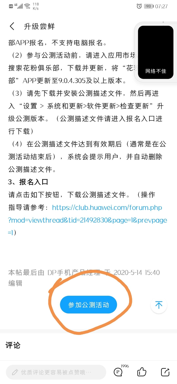 Screenshot_20200517_072802.jpg