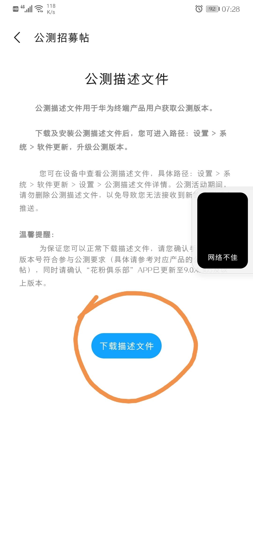 Screenshot_20200517_072851.jpg