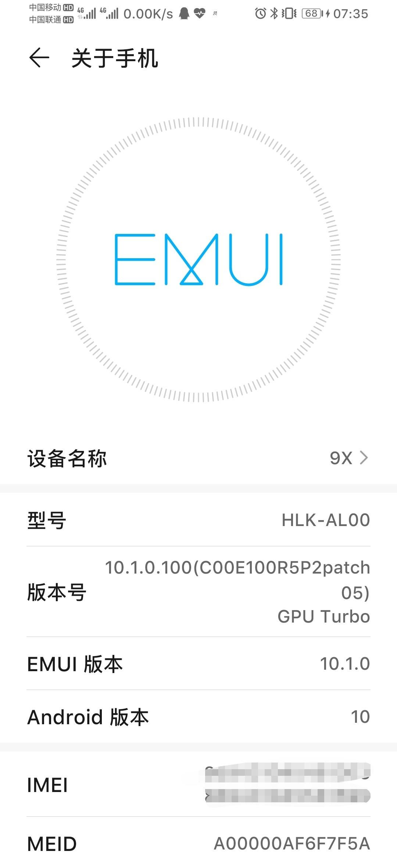 Screenshot_20200517_074200.jpg