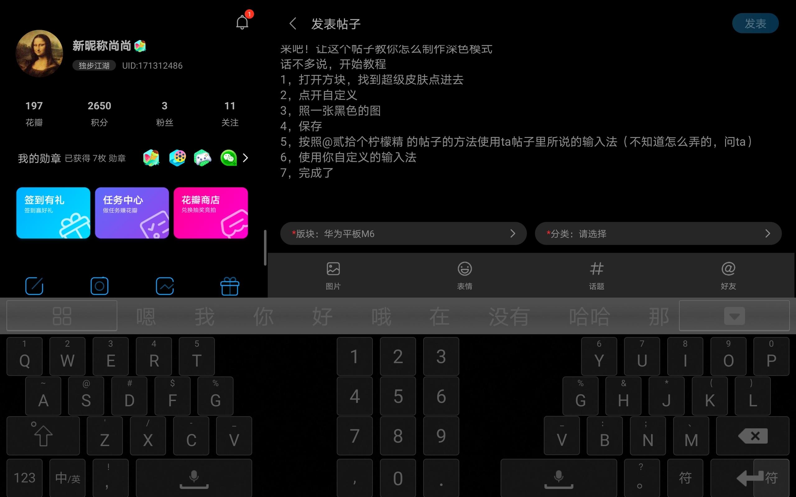 Screenshot_20200517_084125_com.huawei.fans.jpg