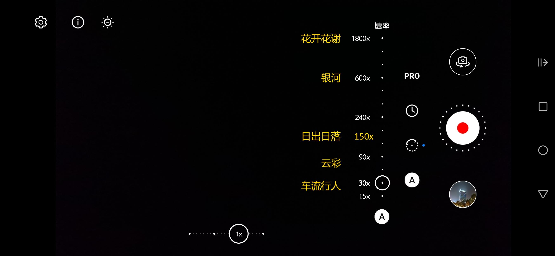 Screenshot_20200517_091553_com.huawei.camera.jpg
