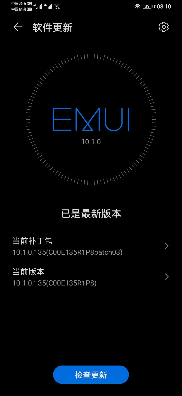 Screenshot_20200515_081036_com.huawei.android.hwouc.jpg