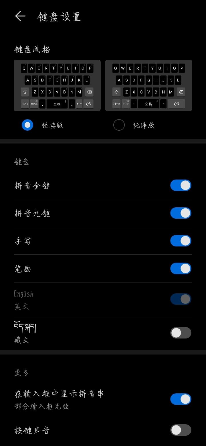 Screenshot_20200517_100203_com.huawei.inputmethod.intelligent.jpg