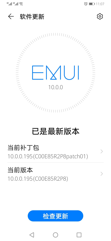 Screenshot_20200517_110736_com.huawei.android.hwouc.jpg