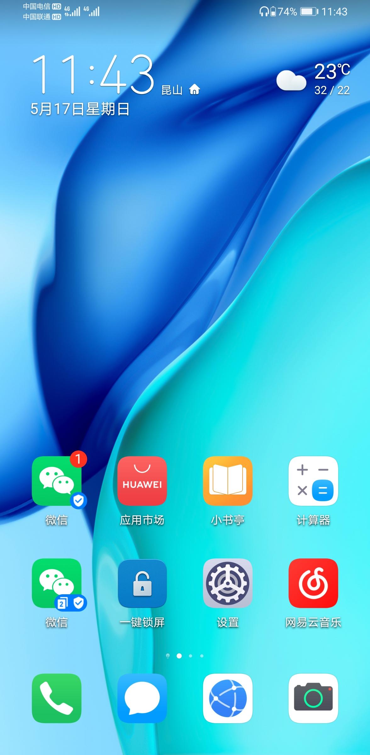 Screenshot_20200517_114324_com.huawei.android.launcher.jpg