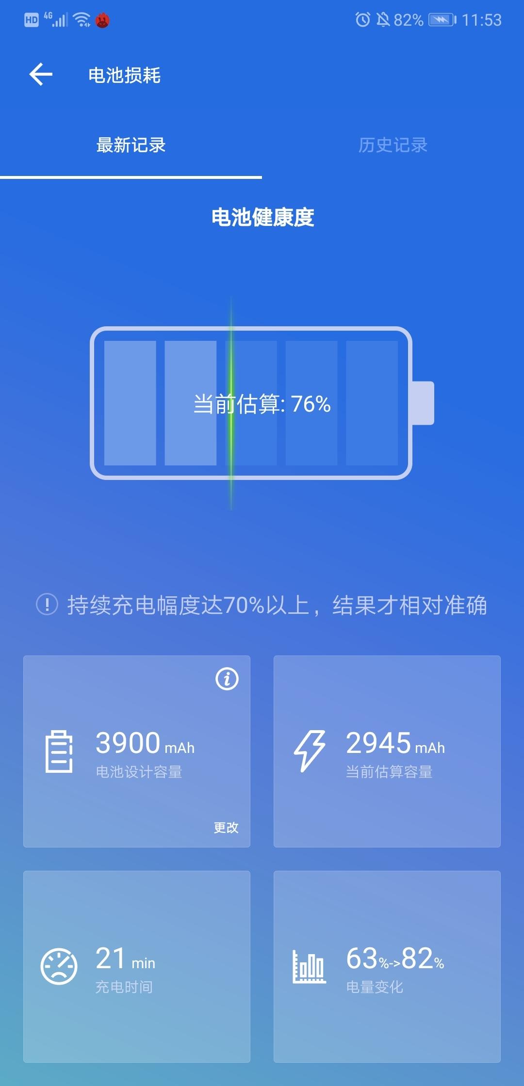 Screenshot_20200517_115354_com.antutu.ABenchMark.jpg