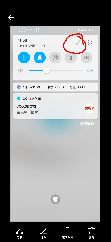 screenshot_20200517_115856.jpg