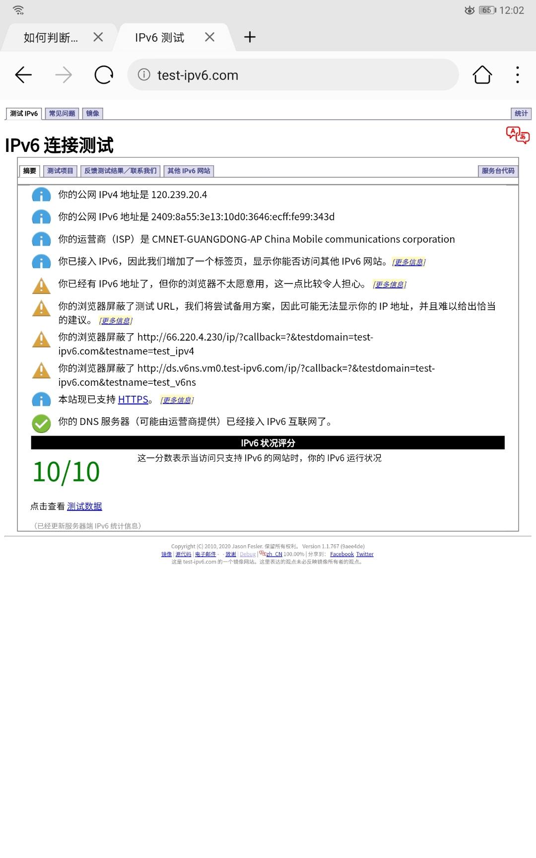 Screenshot_20200517_120221_com.huawei.browser.jpg