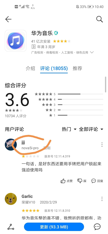 Screenshot_20200517_121205.jpg