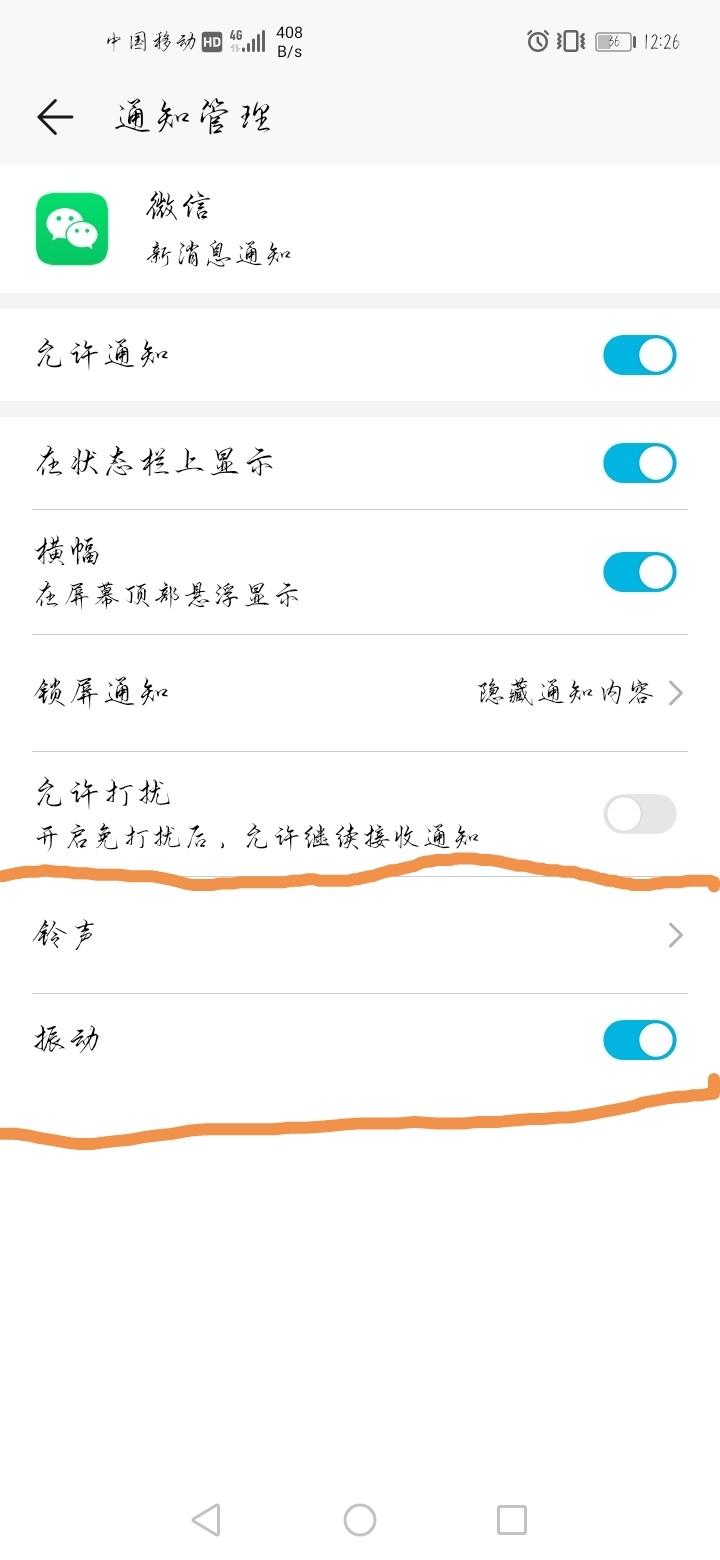 Screenshot_20200517_122806.jpg