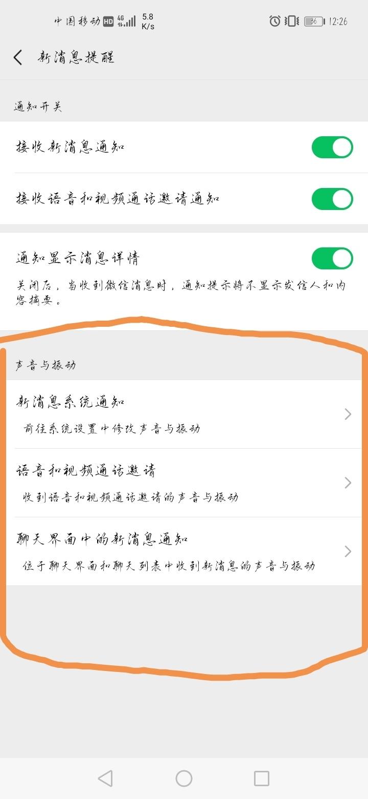 Screenshot_20200517_122745.jpg