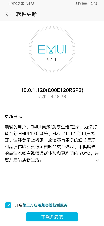 Screenshot_20200517_124316_com.huawei.android.hwouc.jpg