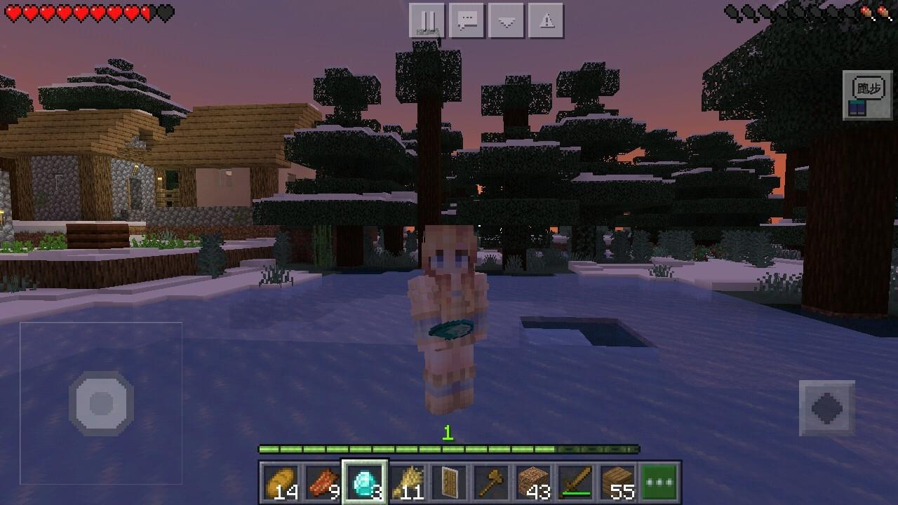 screenshot_1589690753.jpg