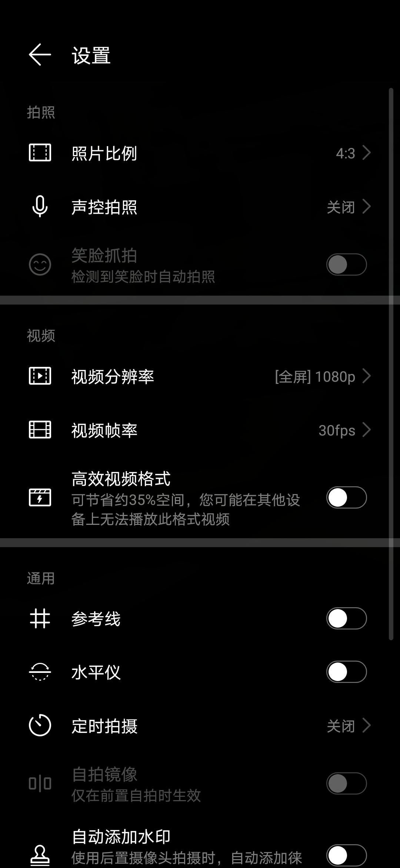 Screenshot_20200517_125245_com.huawei.camera.jpg
