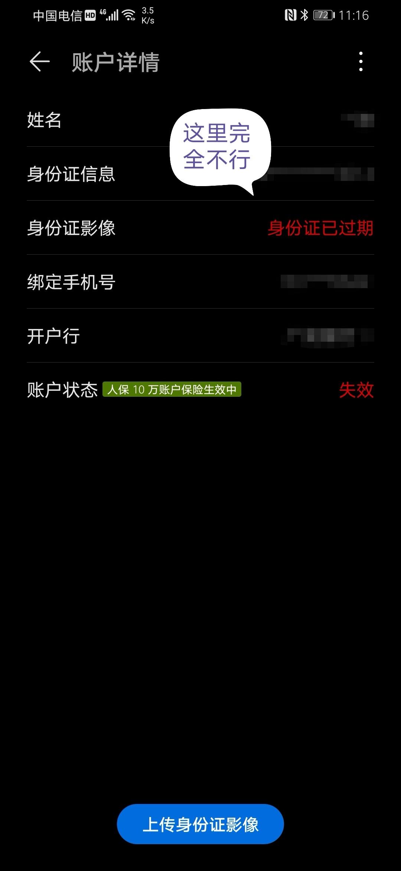 Screenshot_20200517_131001.jpg