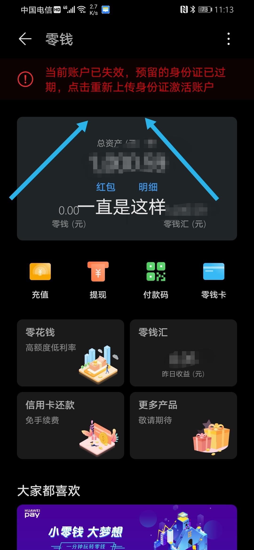 Screenshot_20200517_131057.jpg