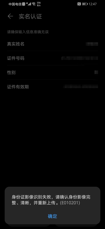 Screenshot_20200517_131218.jpg