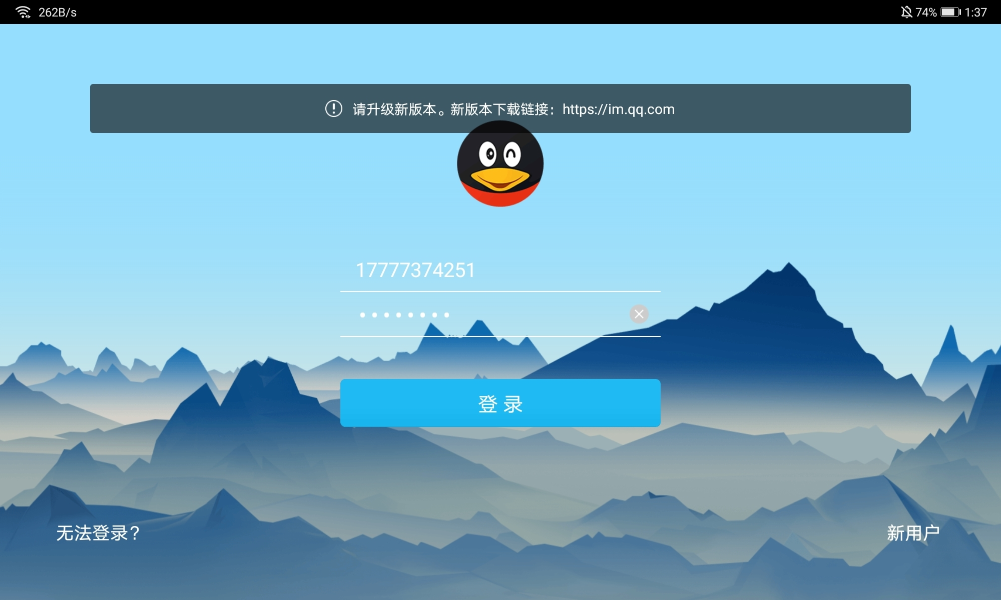 Screenshot_20200517_133737_com.tencent.minihd.qq.jpg